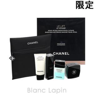 シャネル CHANEL ルリフトトラベルスキンケアキット [417203]|blanc-lapin