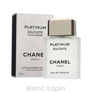 シャネル CHANEL エゴイストプラチナムアフターシェーブローション 100ml [240603]|blanc-lapin