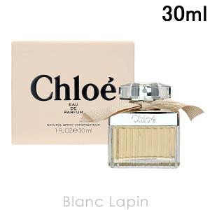 [ ブランド ] クロエ Chloe  [ 用途/タイプ ] 香水  [ 容量 ] 30ml  ・シ...