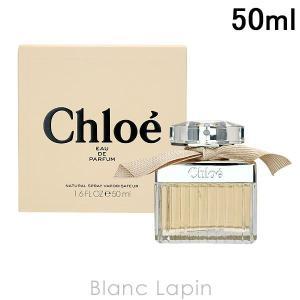 [ ブランド ] クロエ Chloe  [ 用途/タイプ ] 香水  [ 容量 ] 50ml  ・シ...