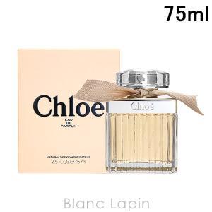 クロエ Chloe クロエ EDP 75ml [201895/232385]|blanc-lapin