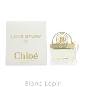 [ ブランド ] クロエ Chloe  [ 用途/タイプ ] フレグランス/香水(女性用)  [ 容...