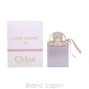 クロエ Chloe ラブストーリー EDT 50ml [724324]|blanc-lapin