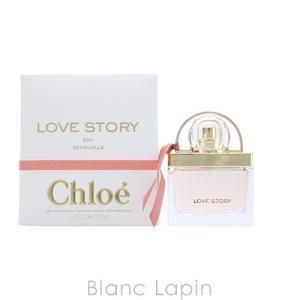 クロエ Chloe ラブストーリーオーセンシュエル EDP 30ml [545880]|blanc-lapin