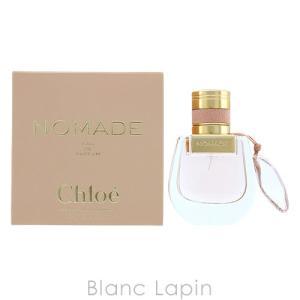 クロエ Chloe ノマド EDP 30ml [111404]|blanc-lapin
