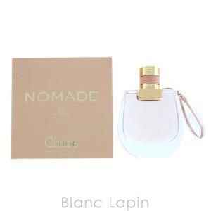 クロエ Chloe ノマド EDP 75ml [113347]|blanc-lapin