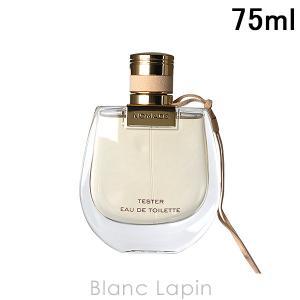 【テスター】 クロエ CHLOE ノマド EDT 75ml [944178]|blanc-lapin