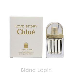 【ミニサイズ】 クロエ Chloe ラブストーリー EDP 20ml [868002]|blanc-lapin