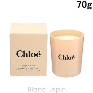 【ノベルティ】 クロエ Chloe クロエパフュームキャンドル 70g [376757]|blanc-lapin