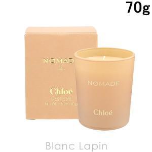 【ノベルティ】 クロエ CHLOE ノマドパフュームキャンドル  70g [376672]【hawks202110】|blanc-lapin