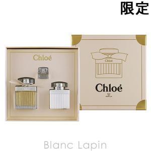 クロエ Chloe クロエ EDP コフレセット2018 [548079]|blanc-lapin