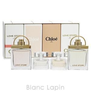 【一部容器破損】【ミニサイズセット】 クロエ Chloe ミニチュアコレクション 5mlx2/7.5mlx2 [935887]|blanc-lapin
