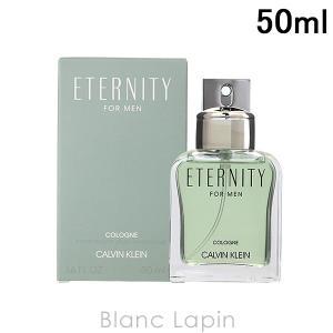 カルバンクライン CALVIN KLEIN エタニティフォーメンコロン EDT 50ml [834834]|blanc-lapin