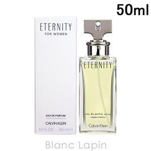 カルバンクライン Calvin Klein エタニティ ED...