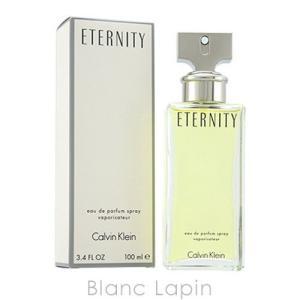 【液漏れ】カルバンクライン Calvin Klein エタニティー EDP 100ml [125120]【アウトレットキャンペーン】|blanc-lapin