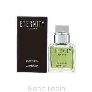 【ミニサイズ】 カルバンクライン CALVIN KLEIN エタニティフォーメン EDP 10ml [135305]|blanc-lapin