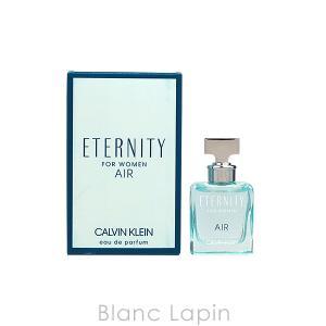 【ミニサイズ】 カルバンクライン Calvin Klein エタニティエアー EDP 5ml [080307] blanc-lapin