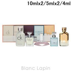 【ミニサイズセット】 カルバンクライン CALVIN KLEIN デラックストラベルコレクションフォーウーマン 10mlx2/5mlx2/4ml [381085]|blanc-lapin