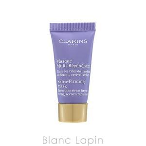 【ミニサイズ】 クラランス CLARINS ファーミングEXマスク 8ml [093889]【メール便可】 blanc-lapin