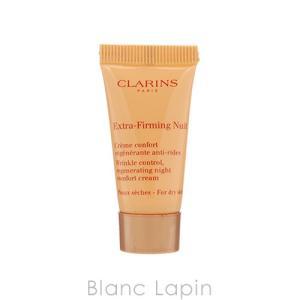 【ミニサイズ】 クラランス CLARINS ファーミングEXナイトクリームSP【ドライスキン】 5ml [072807]【メール便可】|blanc-lapin