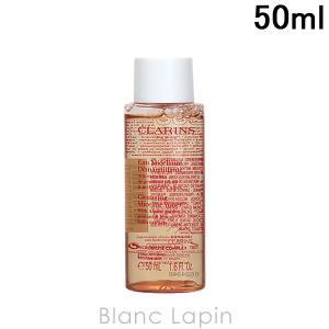 【ミニサイズ】 クラランス CLARINS クレンジングミセラーウォーター 50ml [392203]【メール便可】|blanc-lapin