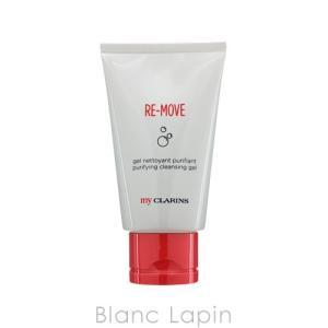 クラランス CLARINS マイクラランス ピュアクレンジングジェル 125ml [258271]|blanc-lapin