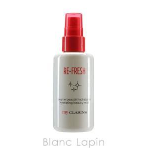 クラランス CLARINS マイクラランス ハイドレイティングビューティーミスト 100ml [258257]|blanc-lapin