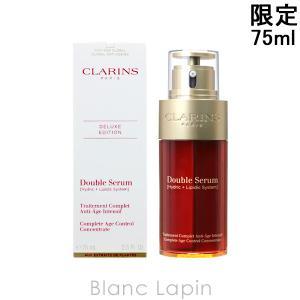 【箱・外装不良】クラランス CLARINS ダブルセーラムEX 75ml [426922]|blanc-lapin