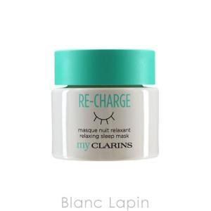 クラランス CLARINS マイクラランス リラックススリープマスク 50ml [258240]|blanc-lapin