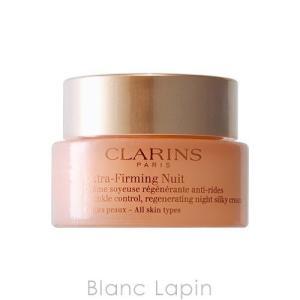 【箱・外装不良】クラランス CLARINS ファーミングEXナイトクリームSP オールスキンタイプ 50ml [207545]|blanc-lapin