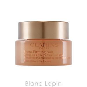 クラランス CLARINS ファーミングEXナイトクリームSP ドライスキンタイプ 50ml [207552]|blanc-lapin