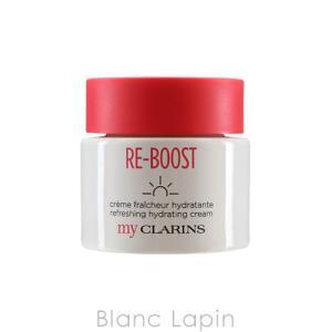 クラランス CLARINS マイクラランス リフレッシュハイドレイティングクリーム 50ml [258219]|blanc-lapin