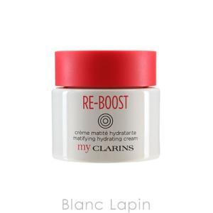 クラランス CLARINS マイクラランス マットハイドレイティングクリーム 50ml [258233]|blanc-lapin