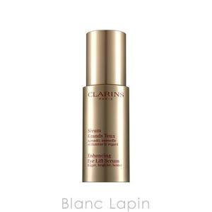 【テスター】 クラランス CLARINS グランアイセラム 15ml [062358]|blanc-lapin