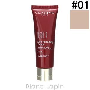 【箱・外装不良】クラランス CLARINS BBスキンパーフェクティングクリームSPF25 #01 ライト 45ml [058112]|blanc-lapin