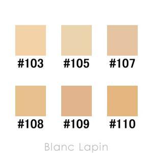 クラランス CLARINS スキンイリュージョンファンデーション #101 linen 30ml [234251] blanc-lapin 02