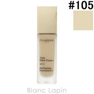 クラランス CLARINS エヴァーラスティングファンデーション+ SPF15 #105 ヌード 30ml [071210]|blanc-lapin