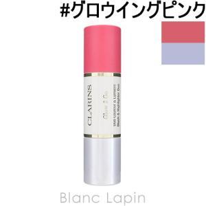 クラランス CLARINS グロー2ゴーデュオコントアスティック #01 グロウイングピンク 2x4.5g [270006]【メール便可】|blanc-lapin