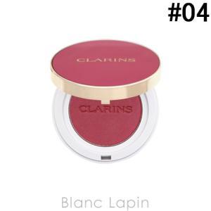 クラランス CLARINS ジョリブラッシュ #04 チーキーパープル 5g [309379]【メール便可】|blanc-lapin