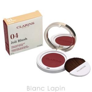 クラランス CLARINS ジョリブラッシュ #04 チーキーパープル 5g [309379]【メール便可】|blanc-lapin|02
