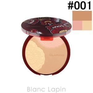 クラランス CLARINS ブロンズコンパクト #001 サンセットグロー 18g [279160]【メール便可】|blanc-lapin