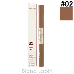 クラランス CLARINS ブロウデュオ #02 chestnut 1.8g/1g [387759]【メール便可】 blanc-lapin