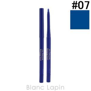 クラランス CLARINS アイライナーペンシルWP #07 ブルーリリー 0.29g [325454]【メール便可】|blanc-lapin