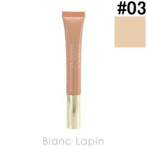 クラランス CLARINS リップパーフェクター #03 ヌードシマー 12ml [402014]【メール便可】|blanc-lapin
