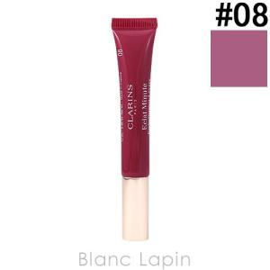 クラランス CLARINS リップパーフェクター #08 Plum Shimmer 12ml [014815]【メール便可】|blanc-lapin