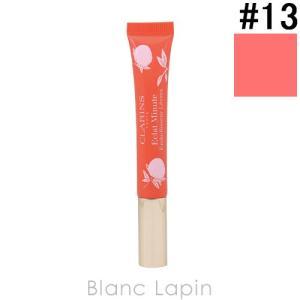 クラランス CLARINS リップパーフェクター #13 pink grapefruit 12ml [140293]【メール便可】|blanc-lapin