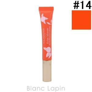 クラランス CLARINS リップパーフェクター #14 juicy mandarin 12ml [140316]【メール便可】|blanc-lapin