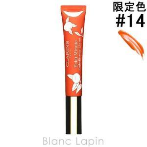 【箱・外装不良】クラランス CLARINS リップパーフェクター #14 juicy mandarin 12ml [140316]【メール便可】|blanc-lapin