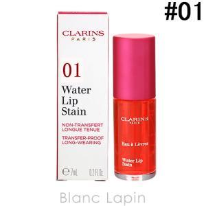 クラランス CLARINS ウォーターリップステイン #01 ローズウォーター 7ml [105124]【メール便可】|blanc-lapin