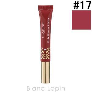 クラランス CLARINS リップパーフェクター #17 インテンスメープル 12ml [309614]【メール便可】|blanc-lapin